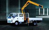 徐工随车吊 徐工SQ3.2ZK2随车起重机 徐工3.2吨随车吊 徐工集团厂家供应