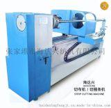 自动送料裁布机,优质切条设备(配套卷布机缝纫机)