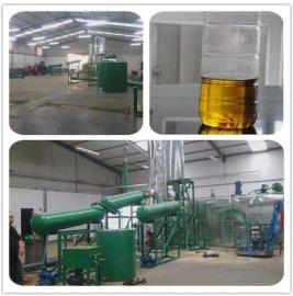 重庆君能牌JNC系列废机油再生柴油设备