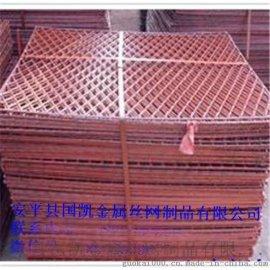 菱形腳手架鋼笆片/菱形腳踏網/腳手架鋼板網/河北鋼笆片生產廠家
