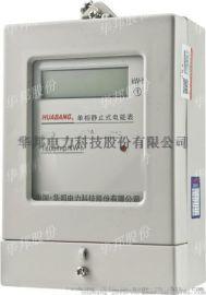 华邦单相DDS228液晶显示屏 高精度抄表简单
