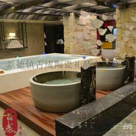 溫泉會所陶瓷泡澡缸 口徑1米日式陶瓷洗浴大缸  廠家