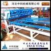中科机械 护栏网焊网机 围栏网焊网机 全自动焊网机 护栏网排焊机