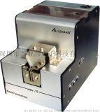 AUTOHAND螺丝整列机AHL-619性能稳定效率高各种系列型号