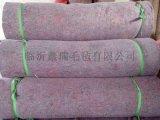 毛毡生产厂家厂家专业生产 羊毛毡 异形毛毡 毛毡圈 彩色毛毡