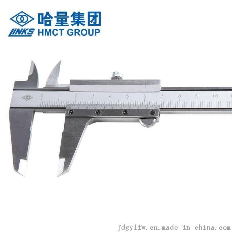 哈量 (LINKS) 高精度游标卡尺0-150/125/200/300/500/600mm