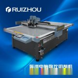 紙箱切割機廣東瑞洲科技有限公司