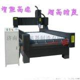 丽江多功能石材雕刻机厂 工厂直销 数控石材雕刻机