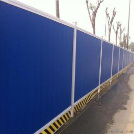 蓝色挡板@廊坊蓝色挡板@蓝色挡板厂家