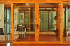 宜昌門窗 、 測量 、  制作   、安裝   、找法萊克門窗