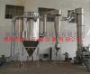 XSG-草酸亚铁闪蒸干燥机