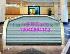 上海平卧式防火卷帘门,侧向防火卷闸门,安装全国