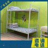 大学学校 员工宿舍学生床 上下铺 双层三层高低床
