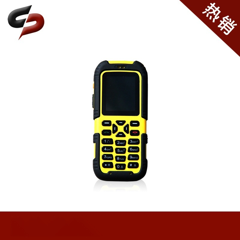 三防手机转轴电池盖 本安手机壳
