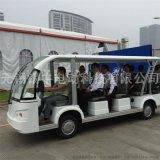 南京镇江旅游电动观光车出租,游览电瓶车看房车租赁