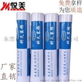 工廠直銷裝修地面保護膜瓷磚珍珠棉無紡布PVC針織棉地面保護膜