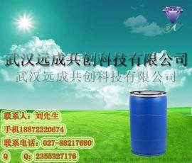廠家供應 鳳梨酯 2705-87-5 香精香料