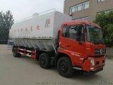 东风天锦小三轴15吨散装饲料运输车