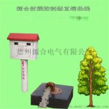 机井灌溉控制系统厂家