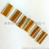 锐林鑫0.7间距24pinFPC黄色焊接软排线