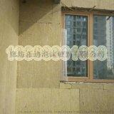 洛克德TR15外墙保温专用岩棉板-拉伸强度A级