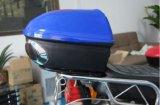 摩托车低音炮(CH-801)