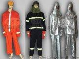 消防员普通防护服