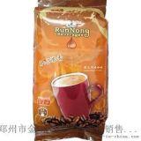 南陽咖啡機專用咖啡奶茶果汁原料