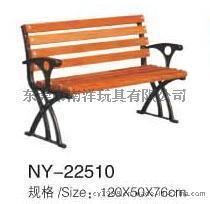公園靠背椅