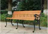 加长加厚版铸铁脚公园长椅 实木木条