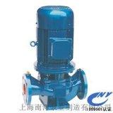 上海南洋IHG型不锈钢管道泵