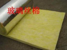 曲沃县鸡舍大棚玻璃丝保温棉出厂价