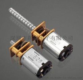 深圳生产电子锁减速电机