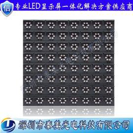 户外高亮P31.25可变信息诱导屏双色led单元板