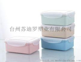 塑料飯盒樂扣飯盒便當盒
