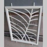 白色烤漆不锈钢栏杆 不锈钢护栏  加工定制