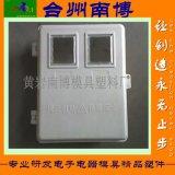 来黄岩南博专业开发制造玻璃钢电表箱模具