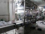 全自动重力式灌装机 漱口水 口腔清洁 液体全自动瓶装灌装生产线