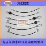 运动器材耐磨钢丝绳|包尼龙钢索专业生产厂家