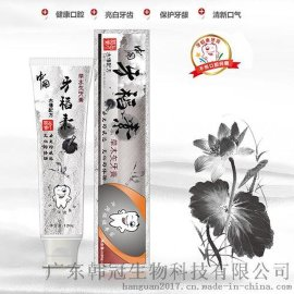 韓冠國際 牙稻素草木灰牙膏