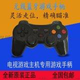 銳航鑫RH-B2電視遊戲主機USB無線藍牙遊戲手柄
