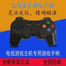 锐航鑫RH-B2电视游戏主机USB无线蓝牙游戏手柄