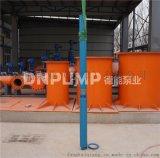 QJR热水井用泵生产厂家