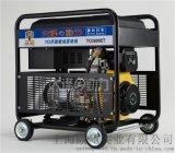 小型3kw开架式柴油发电机组