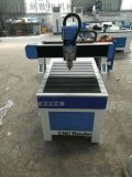 6090木工书法雕刻机 数控书法匾额雕刻机