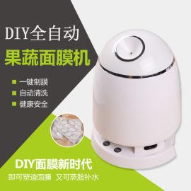 廠家直銷 自制面膜機 蒸臉器  果蔬面膜機