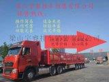 全新半掛車 蒼藍 標車 廠家直銷上海寶鋼