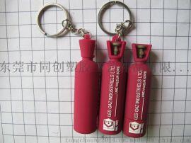立體3D鑰匙扣廠家 全立體煤氣罐鑰匙扣掛件