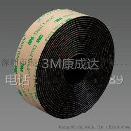 3M Dual Lock 蘑菇頭搭扣 3M SJ4575背膠魔術扣 粘扣帶 黑色