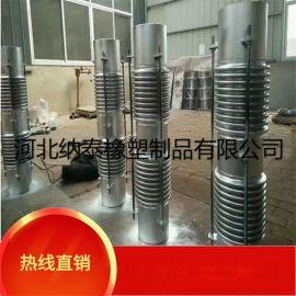 納泰廠家直銷補償器金屬補償器不鏽鋼補償器
